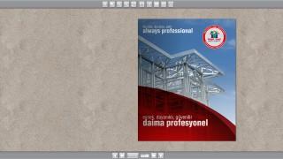 Catalogue de produit industriel